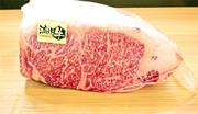 オホーツクが生み出した最高の黒毛和牛!! 「流氷牛」はその品質の良さから東京流つのみ まさに幻の和牛です 180g