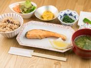 毎日変わる小鉢2品で飽きのこない『C Lunch Set』