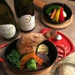 シェフ厳選の肉・野菜が持つ素材本来の味を追求!