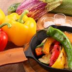 【おすすめ】シェフ厳選 旬野菜とキノコのグリル
