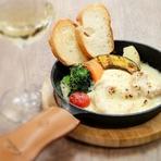 【おすすめ】カマンベールチーズの日高バターソテー 蒸し野菜グリル添え』