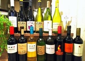 通常の飲み放題に、なんと【オーガニックワイン】(14種類以上)が付いた90分飲み放題
