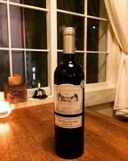 【赤】(フルボディー)12か月オーク樽で熟成され、非常に存在感のあるしっかりとした味わいのワインです。 ボトル5,000yen