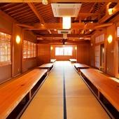 70名までの大型宴会も可能な大広間を完備。会社宴会や会合に