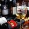 ソムリエに相談して選べる充実のワイン