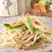 酒のつまみからお腹にたまる料理まで、沖縄の味が盛りだくさん