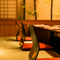 全席完全個室の京町家風情漂う静謐な和の空間