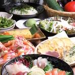 朝獲れ鮮魚や能登豚セイロ、加賀野菜天ぷらなど、地物素材にこだわった、お勧めコースです。