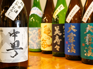 四季折々の逸品とともに味わう『日本酒』