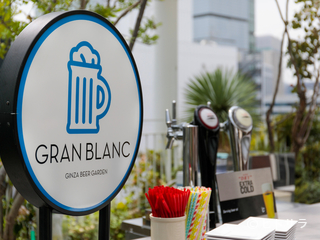 GRAN BLANC GINZA BEER&GRILLの料理・店内の画像2
