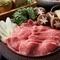 肉の旨みたっぷり『最高級神戸牛すき焼き会席』
