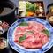 肉の旨みが濃厚な『最高級神戸牛しゃぶしゃぶ会席』