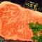 ジューシーで旨みたっぷりな、佐賀のブランド牛が食べられる