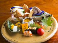 月替わりで提供されるバラエティ豊かな『前菜』