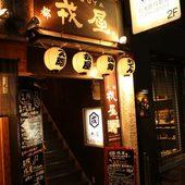 一人でも気軽に利用できる、北大路駅近くの2Fに佇む居酒屋