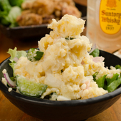 新鮮な旬野菜をたっぷりと使った『ポテトサラダ』