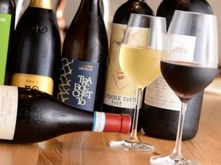 全22種の厳選した『ワイン各種』