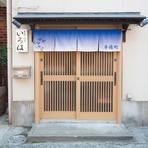 広島電鉄宮島線「楽々園」駅から造幣局のあるコイン通りに向かい、徒歩10分の場所にあります。