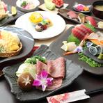 東京で生産されている食材を使った四季折々の料理