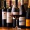 上質なワインを提供。料理とワインで楽しいひととき