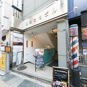 「広瀬通」駅から徒歩2分。ビルの2階にあるスペイン料理店