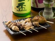 毎日変わるおすすめの串焼を盛り合わせて、ボリューム満点『焔おまかせ串盛五本』