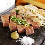 A5ランクの黒毛和牛サーロインステーキをわさびと醤油、塩でお出ししております。仙台牛もご予約いただければご用意できます。