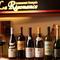 ソムリエ厳選ワインで楽しむ、フレンチとワインのマリアージュ