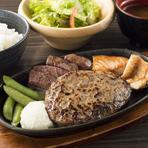 いいとこ取りの贅沢なランチメニューです。 牛タンハンバーグ、赤身ステーキ、魚介2種の盛り合わせをご用意してます。
