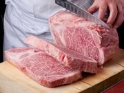 加藤牛肉店シブツウ
