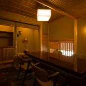 ご家族や大切な方々との会食に向く個室を2室ご用意