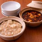 自家製の調味料で仕上げた、繊細で奥深い味わい『麻婆豆腐<マーボー豆腐> 白・黒』