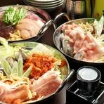 鍋メニュー3種の味から選べる!!