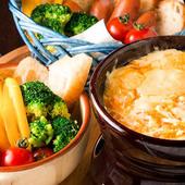 彩り野菜のクリームチーズディップ~ミラノ風サラミ添え~