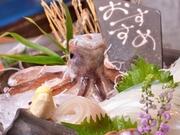 函館海鮮料理 海寿