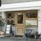 自分だけの居場所にしたくなるような住宅地の中の小さな店