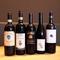 ソムリエが提案する厳選ワインとイタリアンのマリアージュ