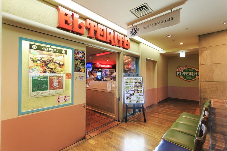 横浜でお気に入りのスペイン料理のお店『アラン …