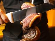 ゆっくりじっくり炭火焼きした豪快肉を、目の前で切り分ける「シュラスコ」スタイルは迫力&臨場感MAX!