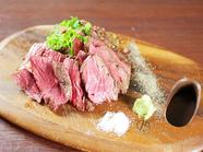 ジューシーな肉汁と溢れる旨みが心もお腹も満たす『A5ランク黒毛和牛グリルステーキ (100g)』