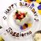 お祝いや記念日にケーキはいかがですか?