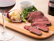 牛肉がとても柔らかく簡単に噛みきれる『ローストビーフ』