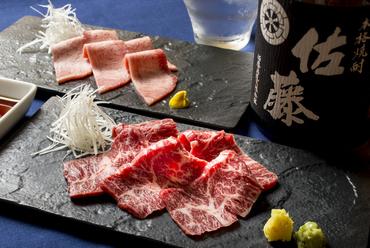熟成した黒毛和牛の逸品肉『厳選和牛 黒タン刺し、ハラミ刺し』
