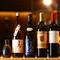 日本を代表するソムリエ大越基裕氏セレクトのワイン&日本酒