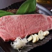 肉の甘味がつまった黒毛和牛A5ランク霜降りサーロインステーキ