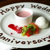 誕生日や記念日の方へ。デザートプレートを無料でご用意