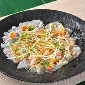 旬の魚介のおいしさを生でいただく『海鮮カルパッチョ』※前日までに要予約
