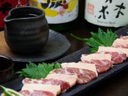 新鮮な味わいを存分に『熊本県産 馬刺し』