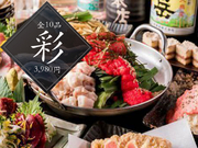 肉バル&ビアホール 膳ガーデン 渋谷店