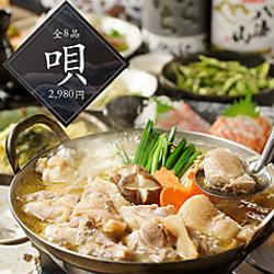 お値打ち価格で当店の絶品肉バル料理を堪能できるプランになります!